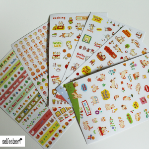 SSBA Sticker Set