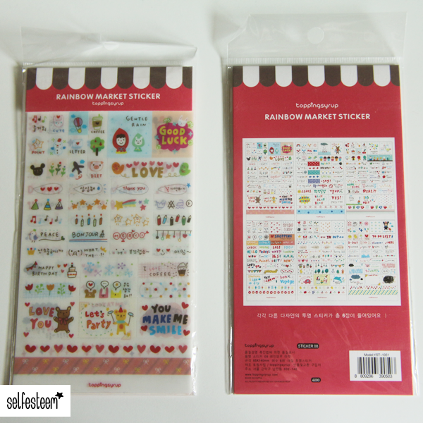 Rainbow Market Sticker Set